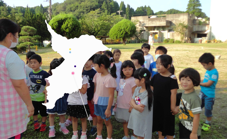 長生学園幼稚園の集合写真